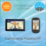 http://www.gpsmap.com.ua/en/products/software/images/cbunt_md.png